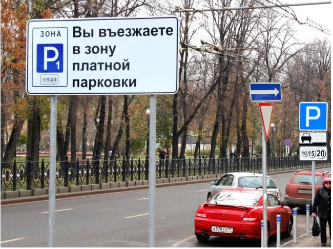 8_vse_o_parkovkah